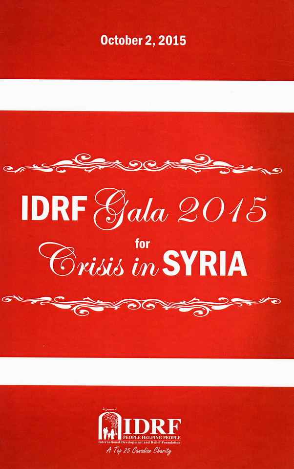 IDRF Gala 2015 for Crisis in Syria